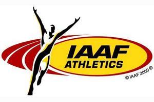 iaaf logo.jpg