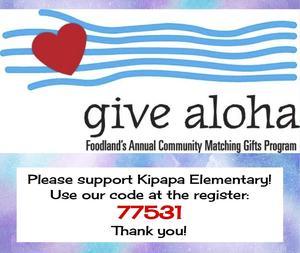 Give Aloha Program.jpg