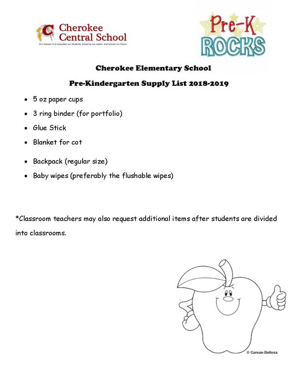 School Supply List Printouts