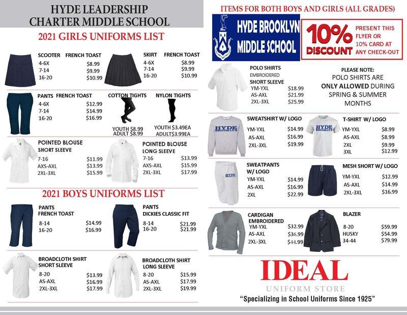 Hyde-Brooklyn Middle School Uniform List 2021-2022 Featured Photo