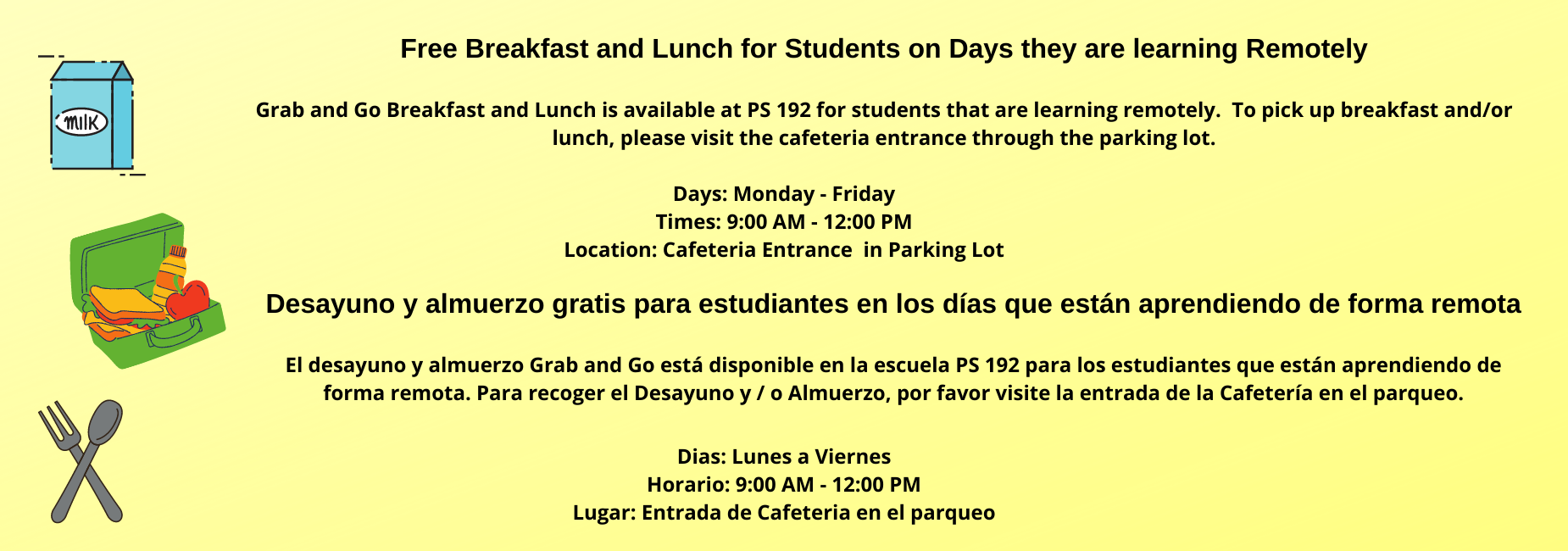 Breakfast and Lunch Banner Bilingual
