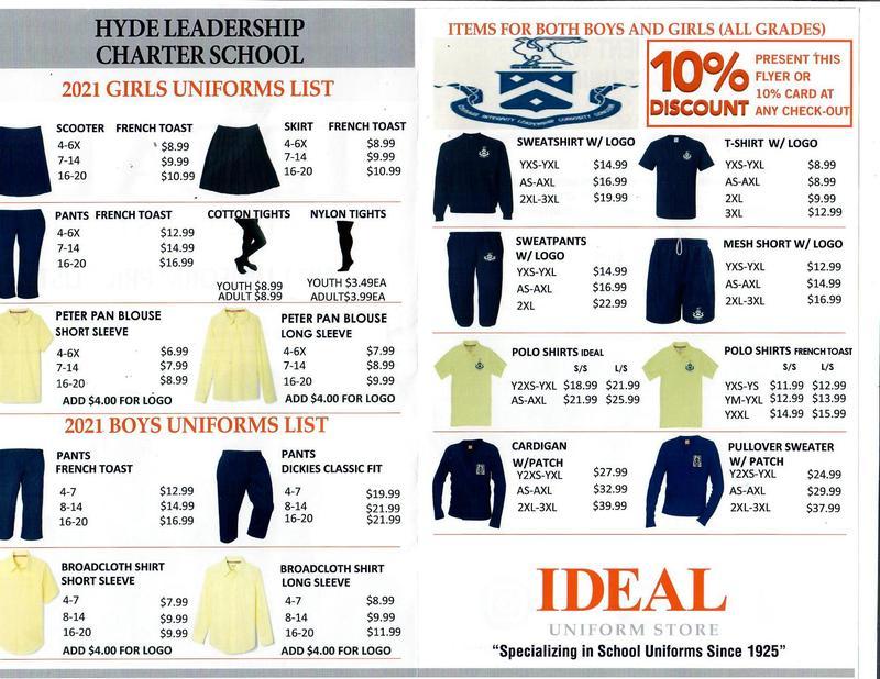 Hyde-Brooklyn Elementary School Uniform List 2021-2022 Featured Photo