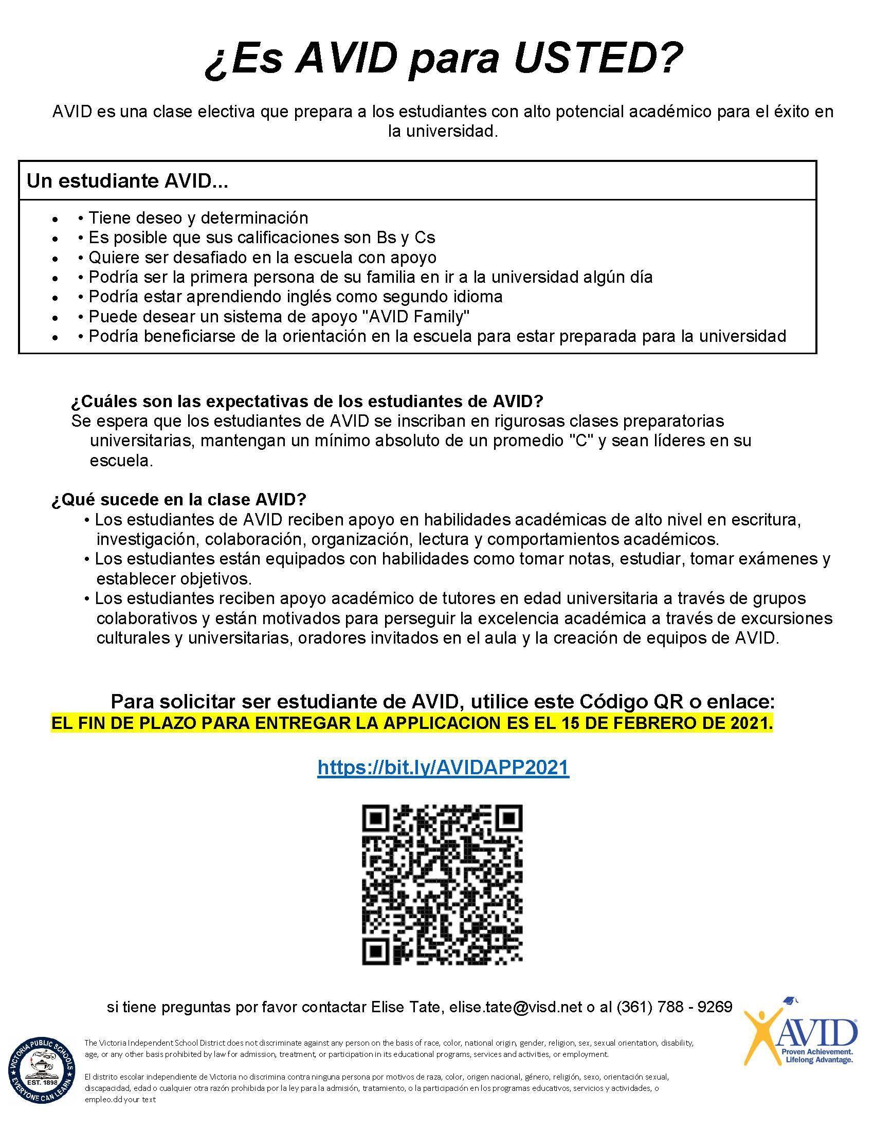 AVID Spanish