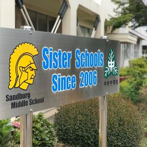 Sandburg Sister School Sign in Japan