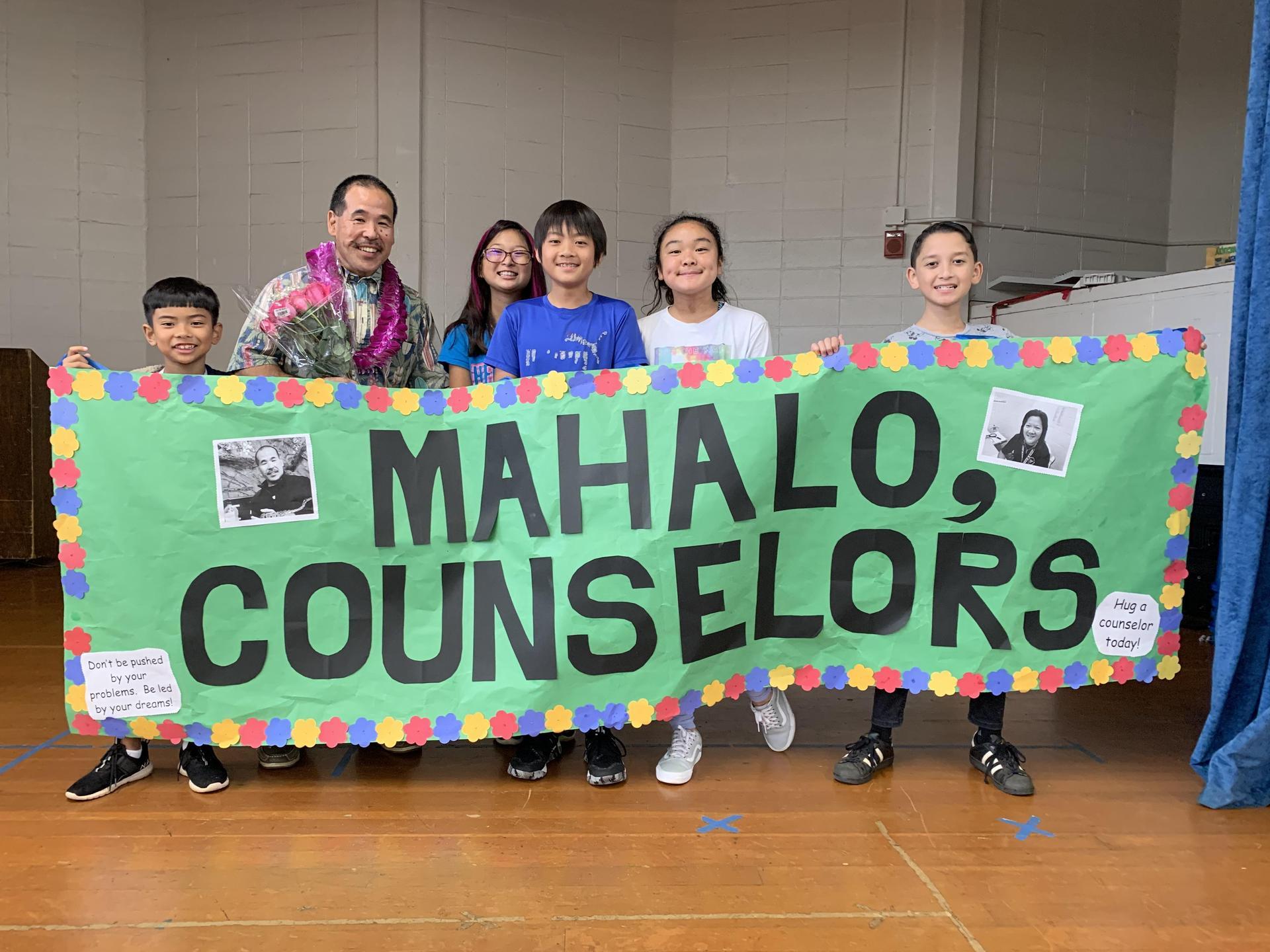 Mahalo counselors