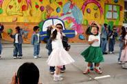 ceh baile festival