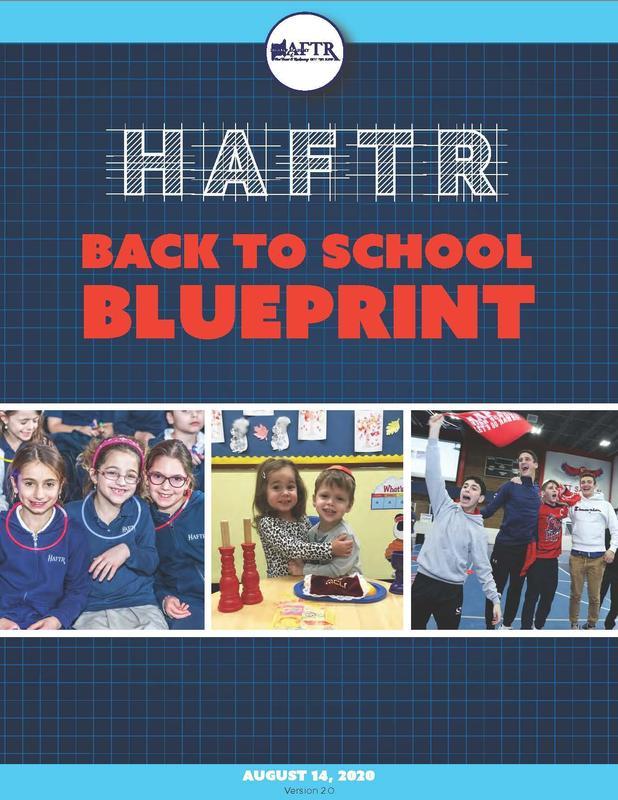 HAFTR Back to School Blueprint Update - August 14, 2020 Featured Photo