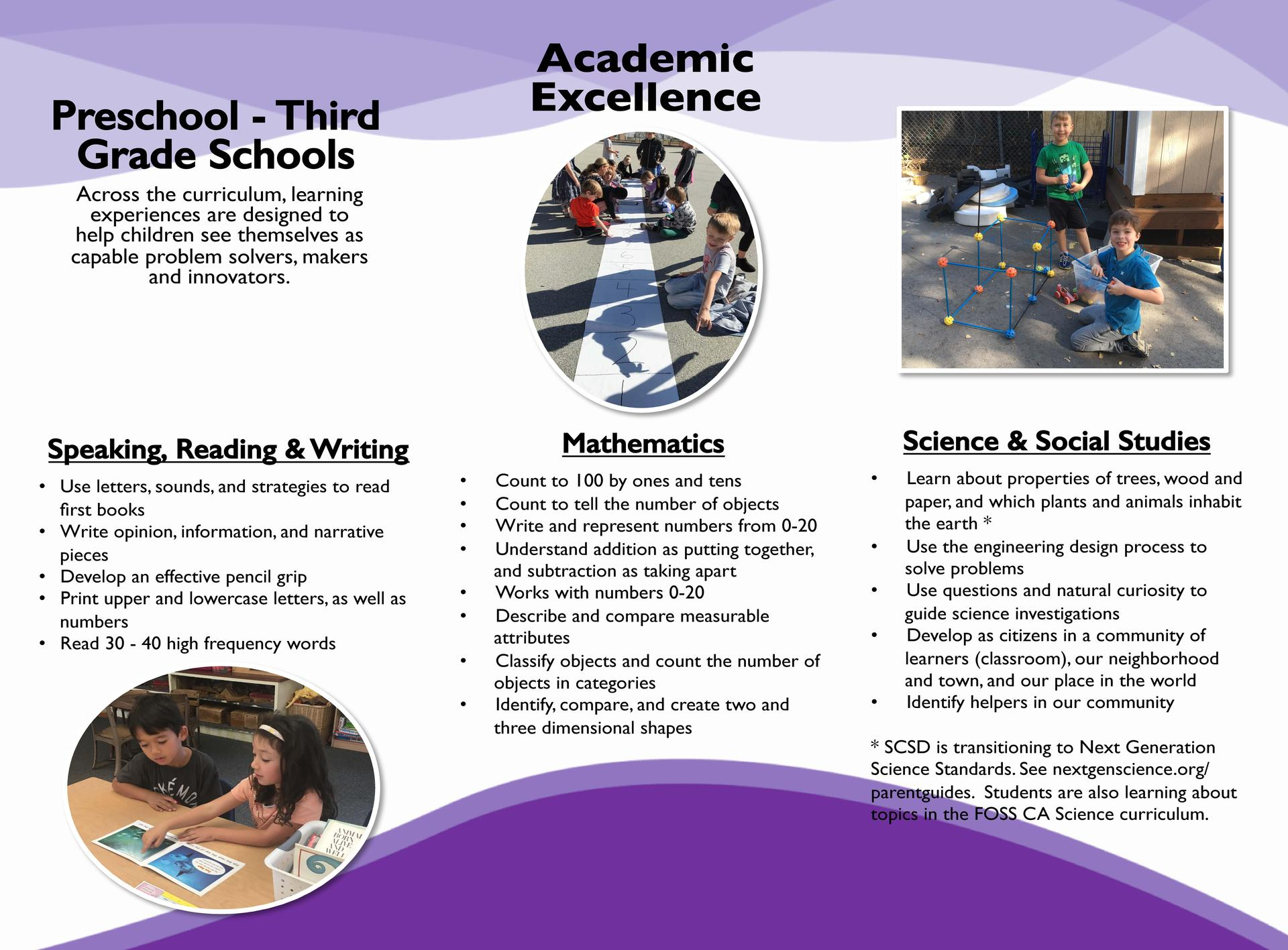 SCSD Learner Outcomes Brochure Image K