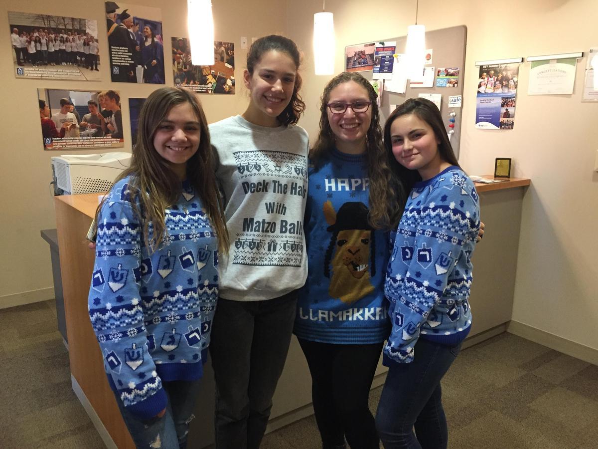 Rochelle Zell Jewish High School