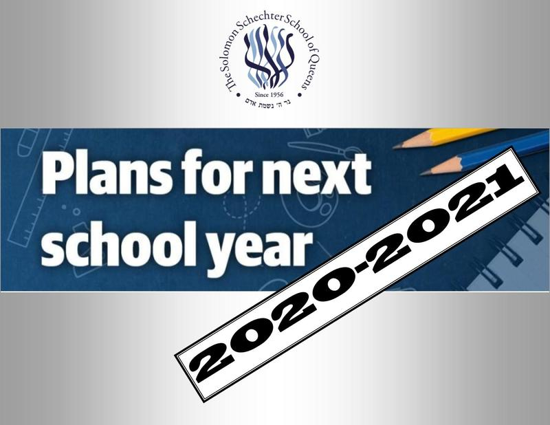 Solomon Schechter School of Queens Re-Opening Plans 2020 Featured Photo