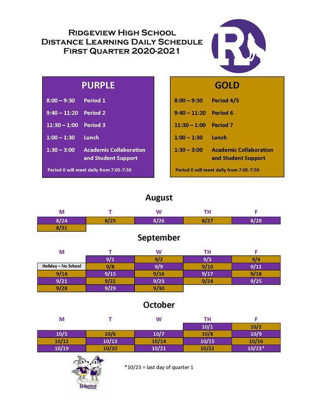 RHS Daily Purple Gold Schedule Quarter 1 Thumbnail Image