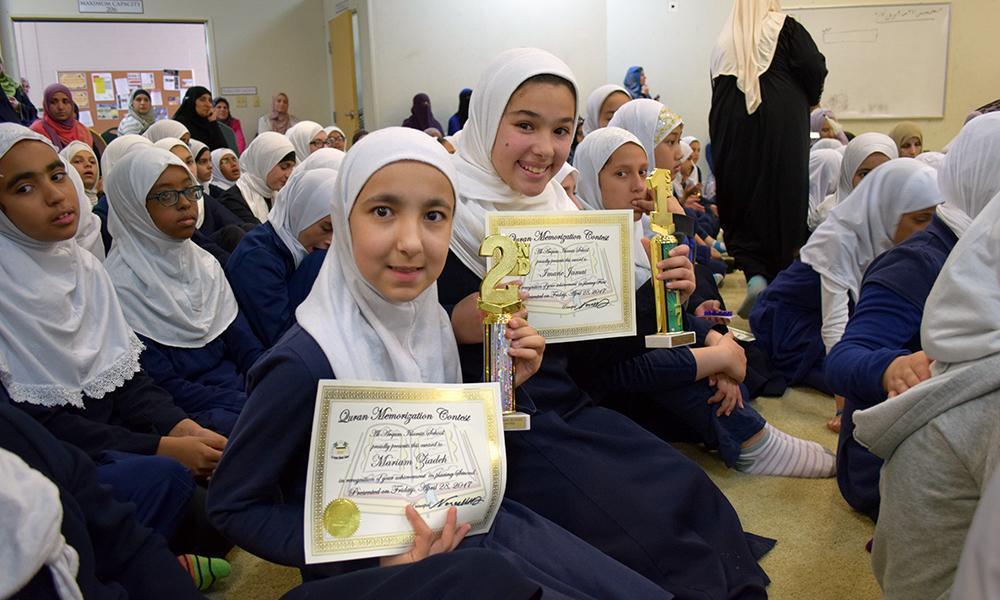 Quran Contest