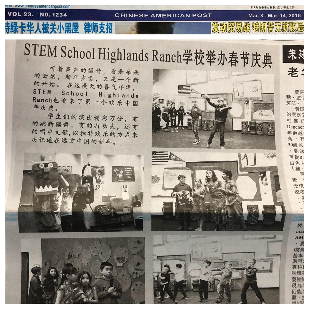 Wow - our third through fifth grade students are featured in the Chinese American Post for their excellent Chinese New Year performance.