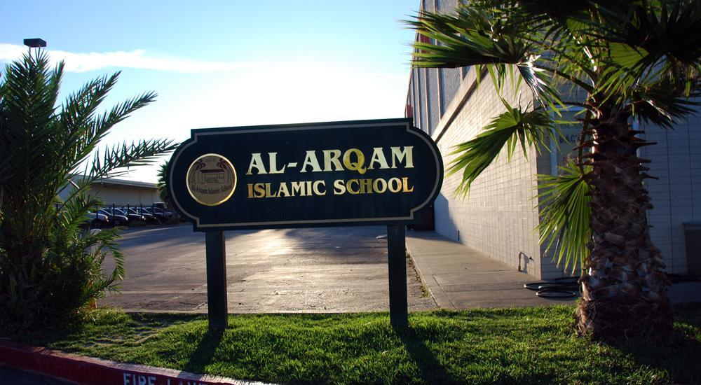 Al-Arqam Islamic School and College Preparatory
