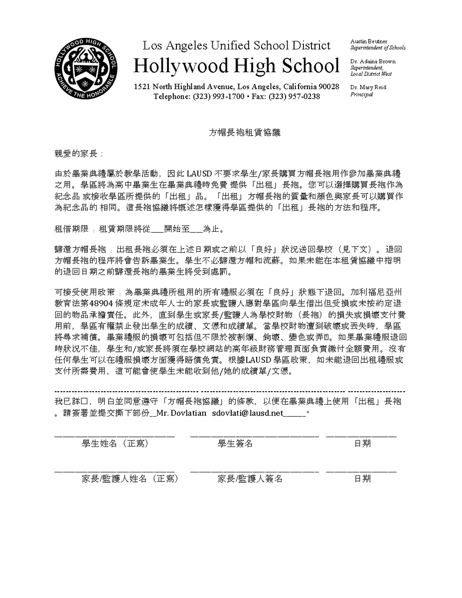 Cap & Gown Agreement-Chinese