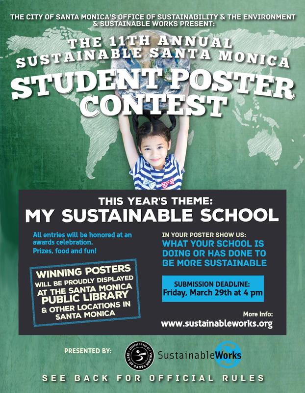 11th Annual Sustainable Santa Monica Student Poster Contest! Featured Photo