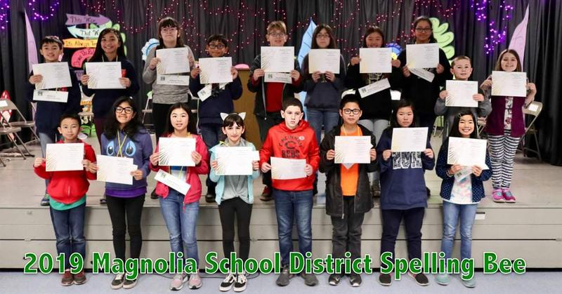 2019 Magnolia School District Spelling Bee Participants