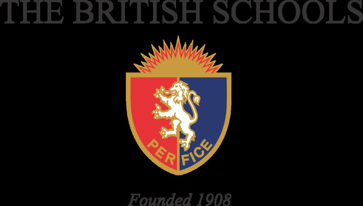 British Schools, Montevideo