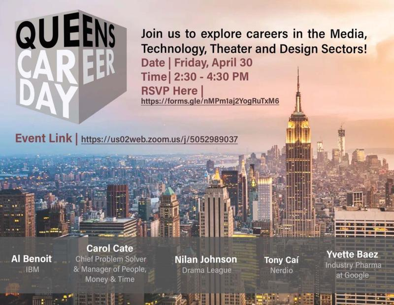 Queens Career Day