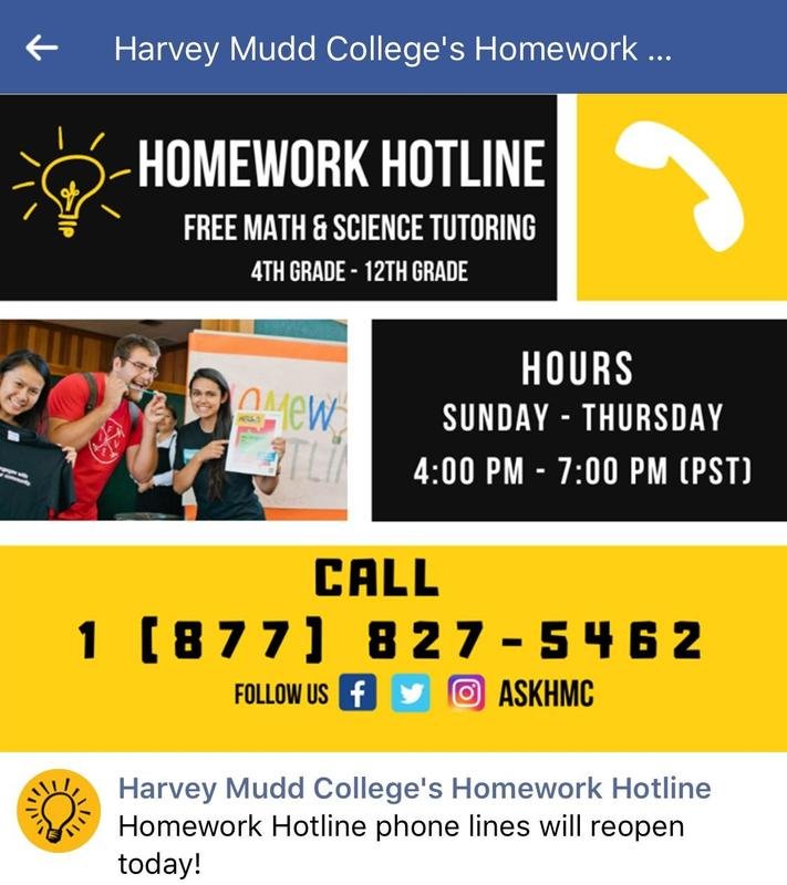 Homework Hotline!