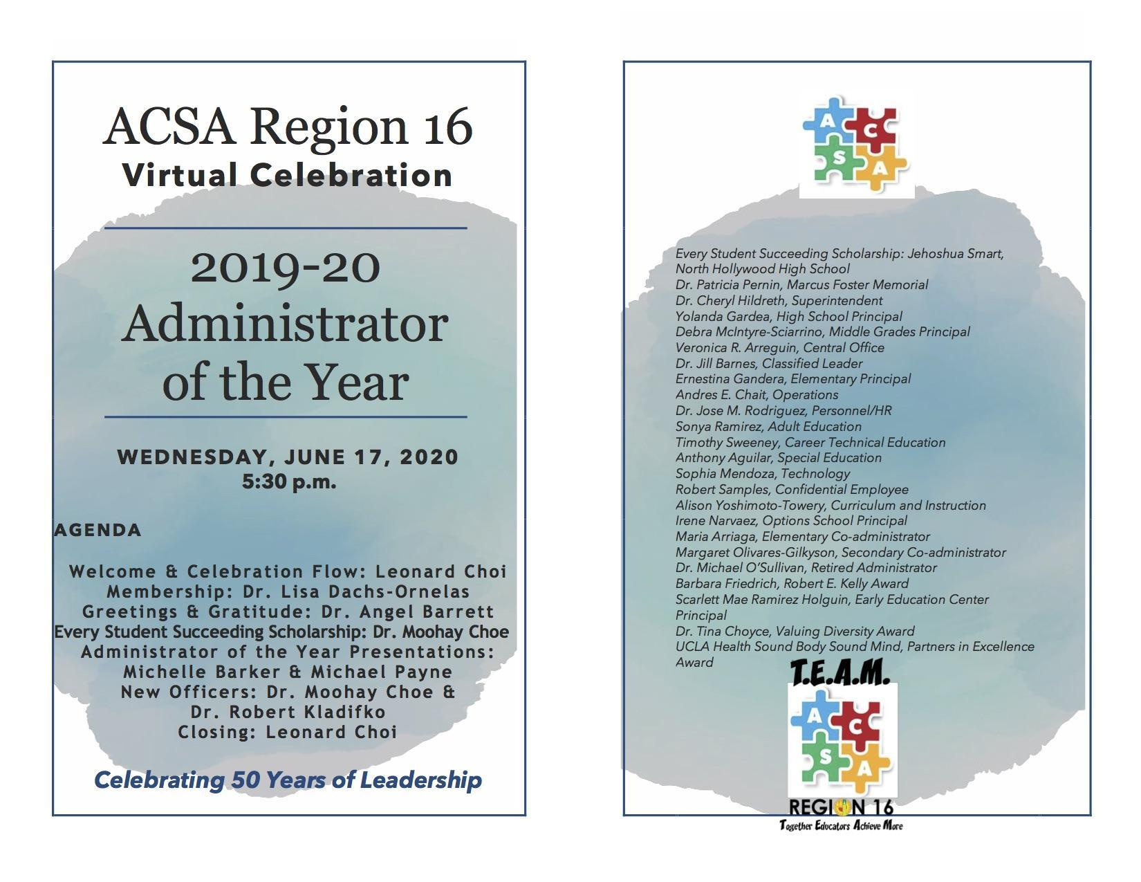 Administrator of the Year Virtual Celebration - Wednesday, June 17th @ 5:30 PM Image