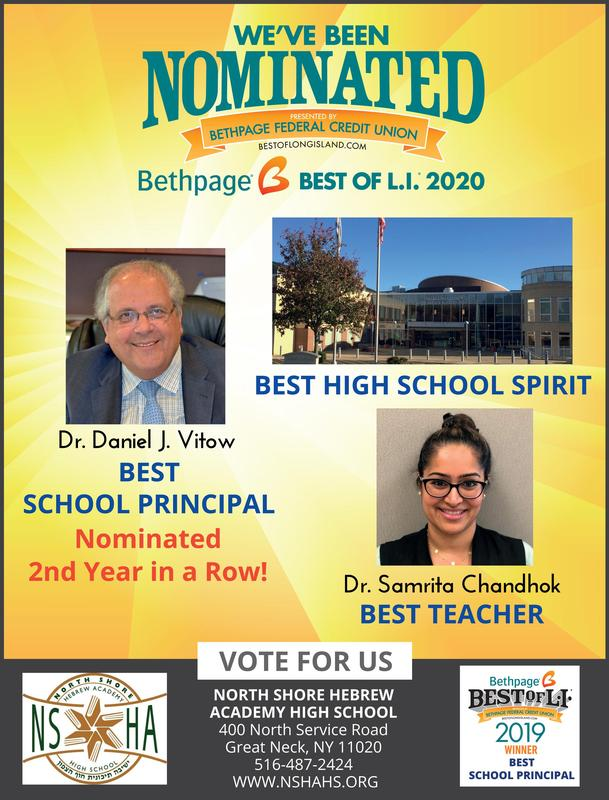 NSHAHS Nominated for 3  Best of Long Island Categories! VOTE NOW! Thumbnail Image