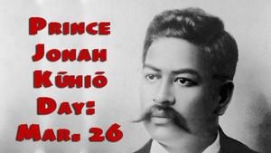 Prince Kuhio Day.jpg