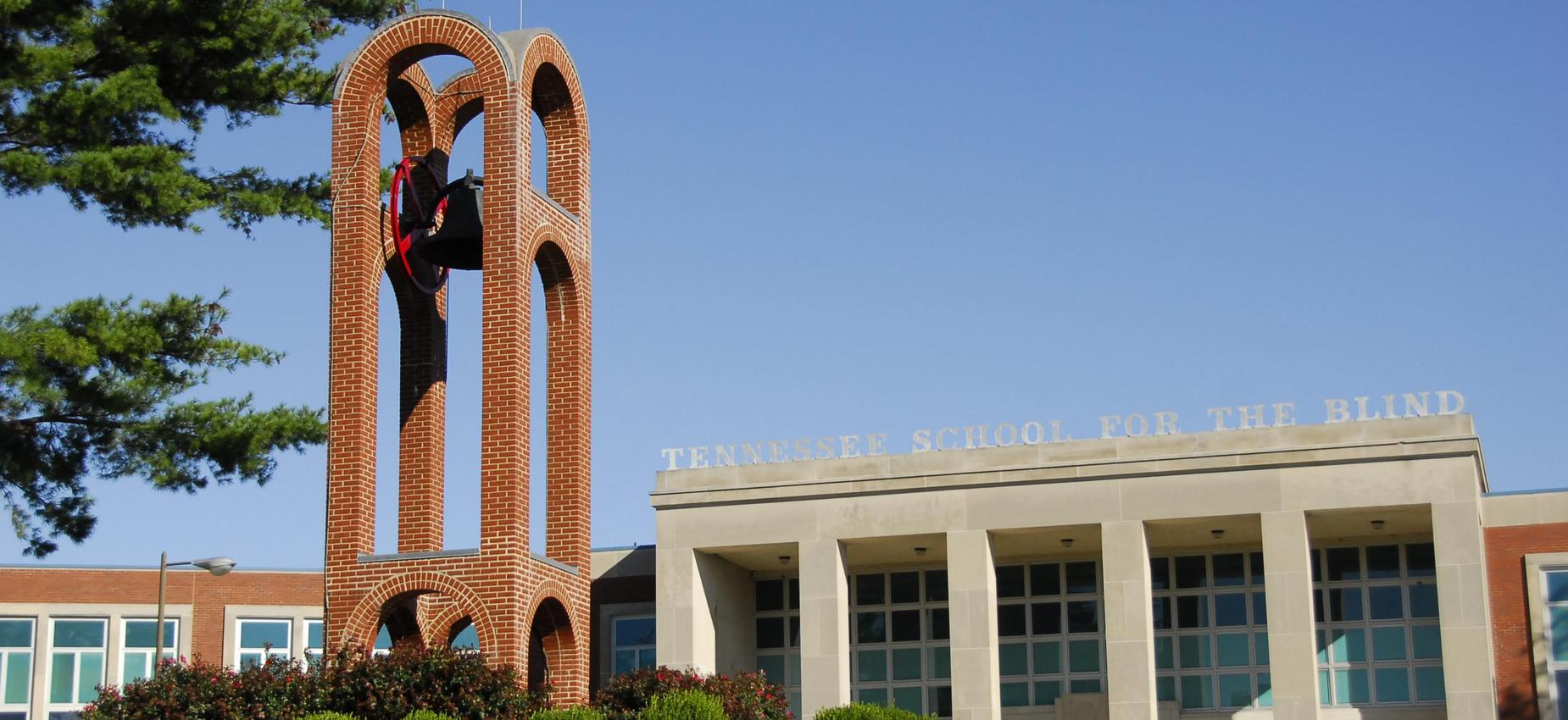 Image of TSB Bell Tower