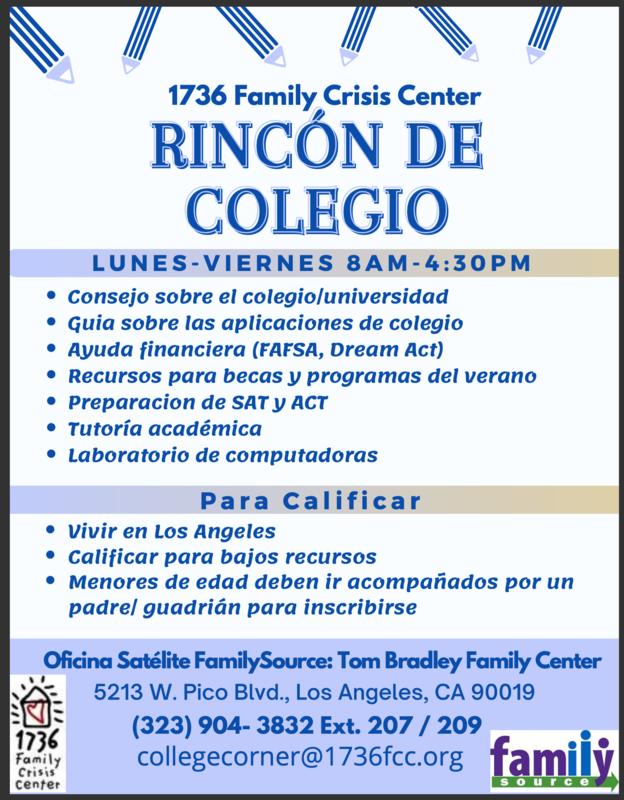 RINCÓN DE COLEGIO COLEGIO LUNES-VIERNES 8AM-4:30PM Featured Photo