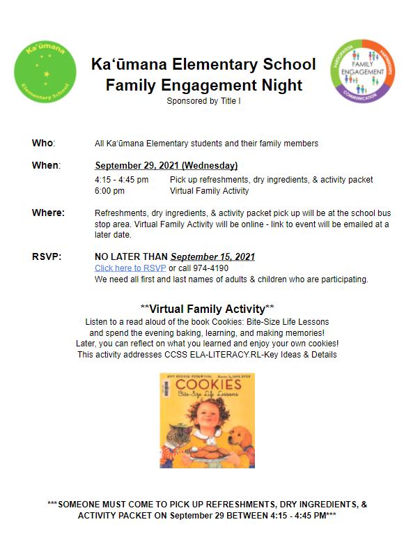 Kaʻūmana Elementary School Family Night - Virtual Family Activity - September 29