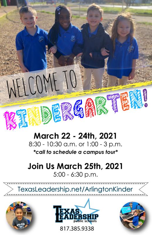 ARLINGTON_WelcomeToKindergarten_8.5x11-01.png