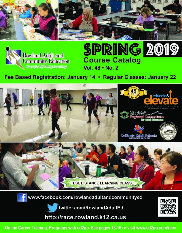 RACE Spring Catalog