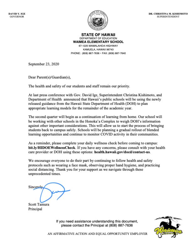 2nd quarter parent letter