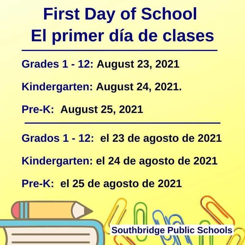 A graphic with the first day of school in English and in Spanish.  All information on the graphic is also in the body of the post