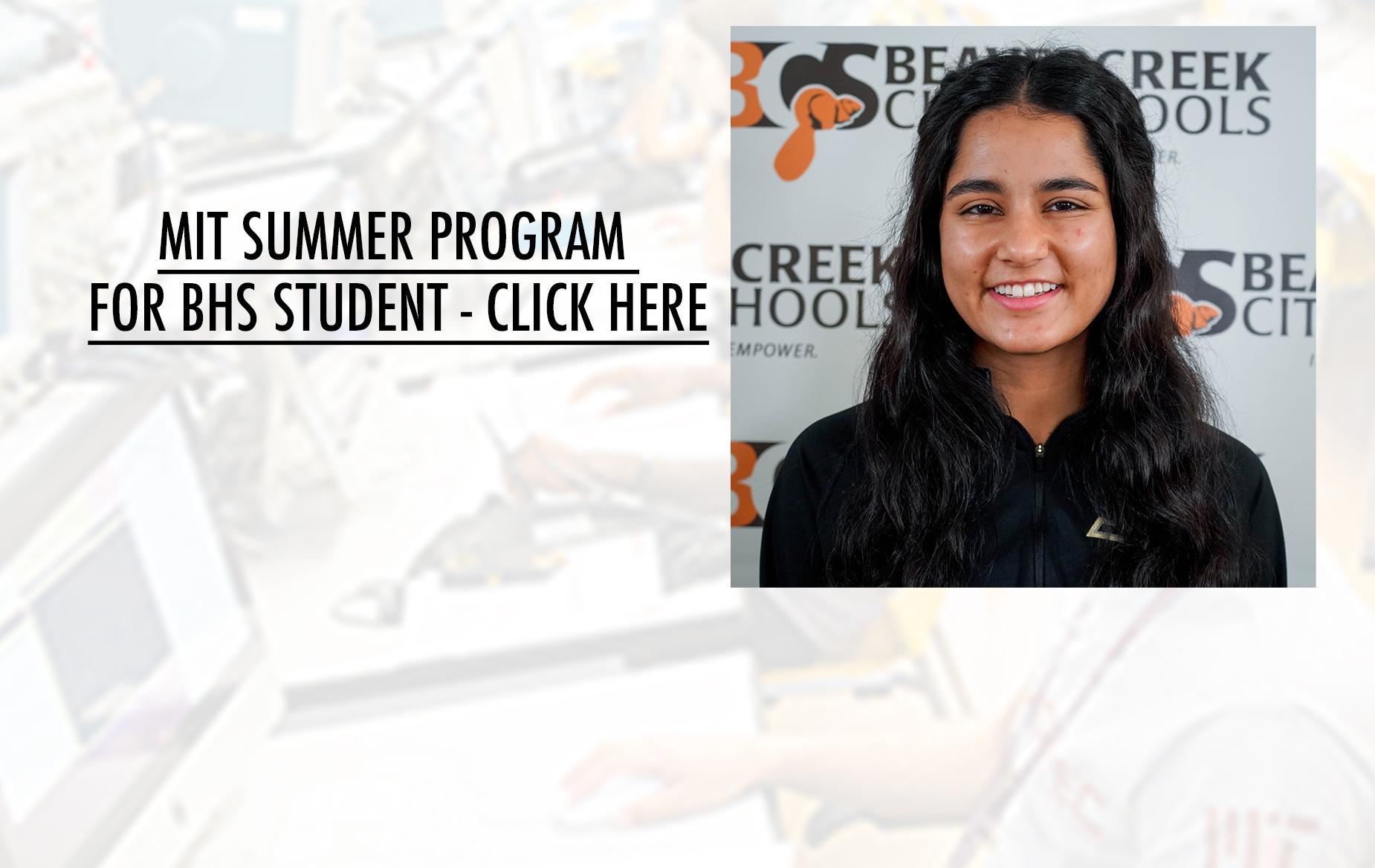 MIT Summer Program