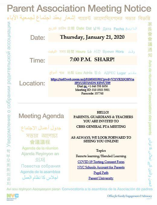 PTA Invitation Flyer