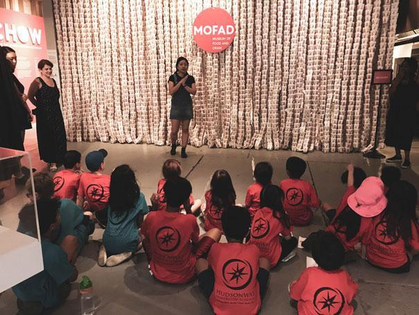 HudsonWay Immersion School students on a field trip to the Museum of Food and Drink (MOFAD)