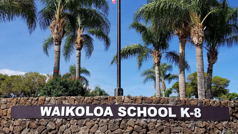 Waikoloa School
