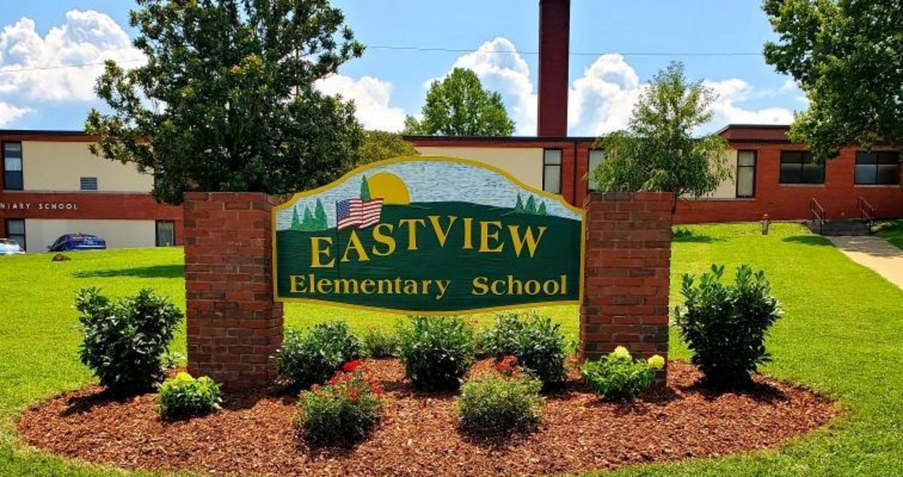 Updated EastView sign