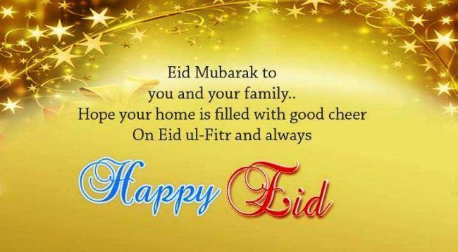 The Maspeth High School Community wishes everyone a Happy Eid! Featured Photo