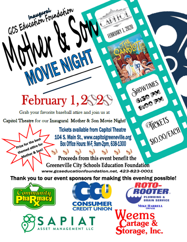 Mother & Son movie flyer