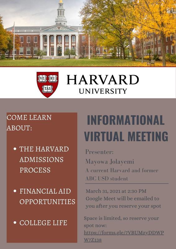 Harvard Meeting Flyer