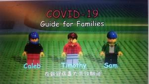 Title page for Covid 19 video