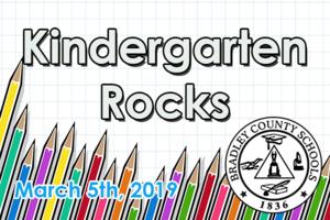 Kindergarten Rocks 2019