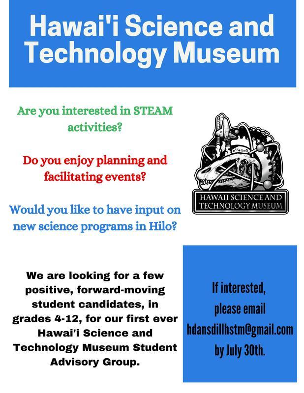 HSTM Student Advisory Group