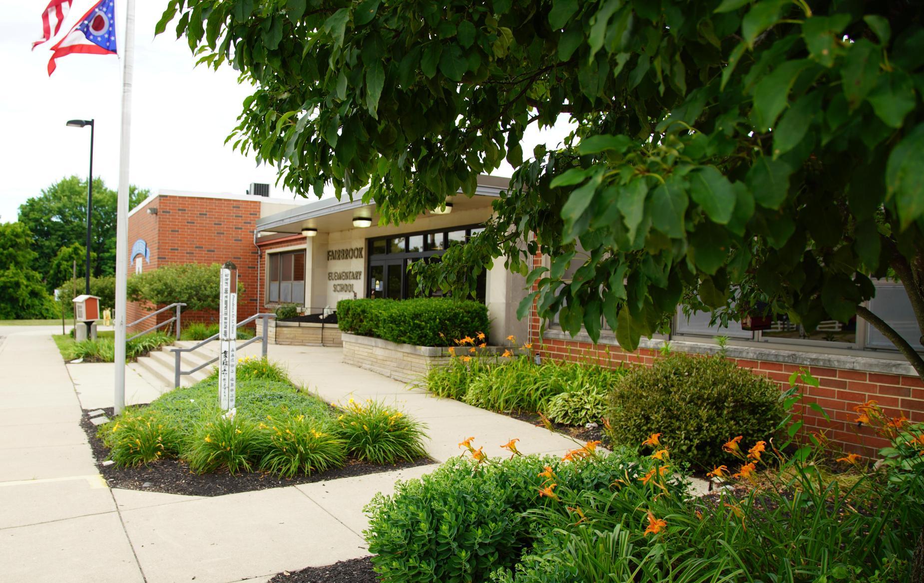 Fairbrook Elementary School