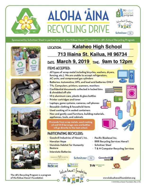 E-Waste Drive Featured Photo