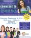 Commerce College Fair