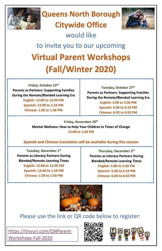 Queens North Parent Workshops Flyer (English - Fall 2020) - QN FINAL (As of 10-8-2020) (2)-page-001.jpg