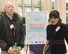 NYC Regional Brain Bee